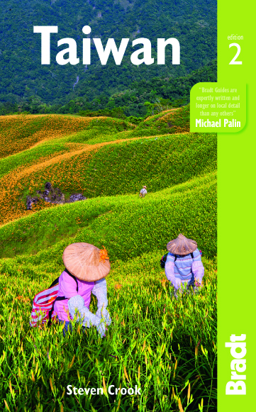 Taiwan Cover CMYK
