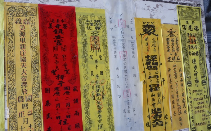TT Shrines 8